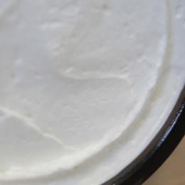 Lawenda. Nawilżające masło do ciała z olejem ryżowym z Iossi